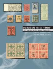 Interasia Auctions Limited Sale 75 Asian Stamps & Postal History