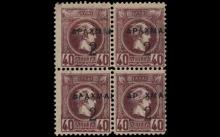 Athens Auctions Public Auction 75 General Stamp Sale