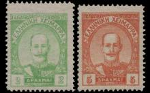 Athens Auctions Public Auction 88 General Stamp Sale