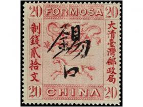 Filatelia Llach s.l. Mail Auction #152