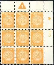 Tel Aviv Stamps Ltd. Auction #49