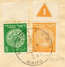 JF-B Philatelie Specialized sale of stamps and letters from Israel