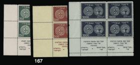 House of Zion Public Auction #106