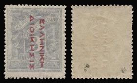 Athens Auctions Public Auction 83 General Stamp Sale