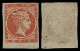 Athens Auctions Public Auction 78