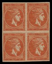 Athens Auctions Public Auction 81General Stamp Sale