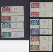 Negev Holyland 95th Holyland Postal Bid Sale