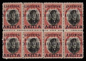 Athens Auctions Public Auction 84 General Stamp Sale