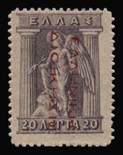 Athens Auctions Public Auction 86 General Stamp Sale