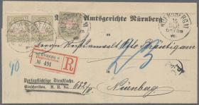 Auktionshaus Christoph Gärtner GmbH & Co. KG 50th Auction Anniversary Auction - Day 4
