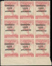 A. Karamitsos Public Auction 668 General Philatelic Auction