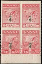 A. Karamitsos Postal & Live Internet Auction 678 General Philatelic Auction