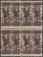 A. Karamitsos Postal & Live Internet Auction 680 General Philatelic Auction