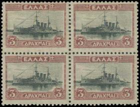 A. Karamitsos Public Auction 656
