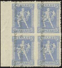 A. Karamitsos Postal Auction 661 General Philatelic Auction