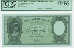 A. Karamitsos Live Bid Auction Coins, Medals & Banknotes