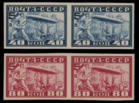 Raritan Stamps Inc. Live Bidding Auction #91