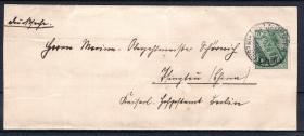 Georg Bühler Briefmarken Auktionen GmbH Auktion 333