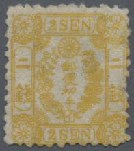 Auktionshaus Christoph Gärtner GmbH & Co. KG Sale #46 Single lots Asia, Thematics, Overseas, Europe …