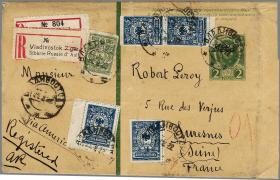 Corinphila Veilingen Auction 248-249 Day 1 Postal History, Foreign countries, Coins, medals and banknotes