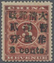 Auktionshaus Christoph Gärtner GmbH & Co. KG Sale #49 Single lots Asia, Thematics, Oversea, Europe, Old German States, Third Reich, German Colonies and the Federal Republic of Germany