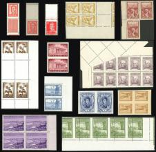 Guillermo Jalil - Philatino Auction #1948 ARGENTINA - DEFINITIVE STAMPS - PRÓCERES & RIQUEZAS