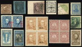 Guillermo Jalil - Philatino Auction # 2002 ARGENTINA: Special auction with rarities and very good pieces!