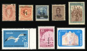 Guillermo Jalil - Philatino Auction # 2028 ARGENTINA: Auction with interesting lots at budget prices!