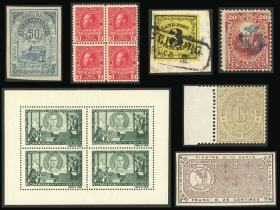 Guillermo Jalil - Philatino Auction # 2039 WORLDWIDE + ARGENTINA: General September auction
