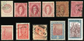 Guillermo Jalil - Philatino Auction # 2041 ARGENTINA: general auction with very low starts!