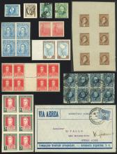 Guillermo Jalil - Philatino Auction # 2050 ARGENTINA: Special December auction