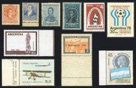 Guillermo Jalil - Philatino Auction # 2114 ARGENTINA: Small auction of late April