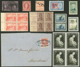 Guillermo Jalil - Philatino Auction # 2126 ARGENTINA: July sell-off auction: 120 lots with VERY LOW STARTS
