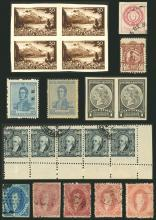 Guillermo Jalil - Philatino Auction # 2128 ARGENTINA: 'Clearance' auction with very low starts and many interesting lots!