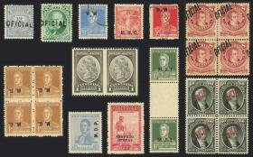 Guillermo Jalil - Philatino Auction # 2135 ARGENTINA - OFFICIAL STAMPS: Selection of good lots!