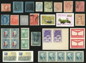 Guillermo Jalil - Philatino Auction # 2140 ARGENTINA: