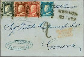Corinphila Auction AG Auction Series 257-264 in Zurich Day 4