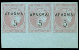 A. Karamitsos Auction #577 General Stamps Sale