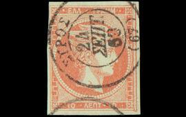 A. Karamitsos Auction #586 Large Hermes Head