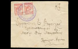 A. Karamitsos Auction #587 General Stamps Sale