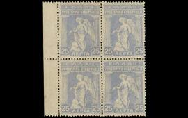 A. Karamitsos Auction #597 General Stamps Sale