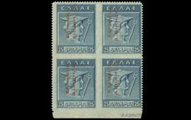 A. Karamitsos Public Auction 607 General Stamp Sale
