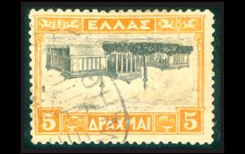 A. Karamitsos Public Auction 611 General Stamp Sale