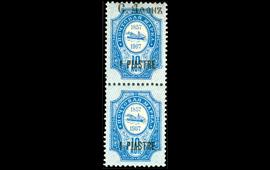 A. Karamitsos Public Auction 618 General Stamp Sale