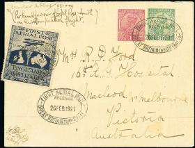 Argyll Etkin Ltd Worldwide Stamps and Postal History