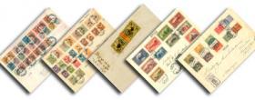 Artam Antik A.Ş. Nadir Filateli Müzayedesi Rare Philatelic Auction