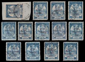 Athens Auctions Mail Auction #22 General Stamp Sale
