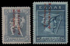 Athens Auctions Mail Auction #23 General Stamp Sale