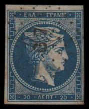 Athens Auctions Mail Auction #24 General Stamp Sale