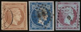 Athens Auctions Mail Auction #27 General Stamp Sale